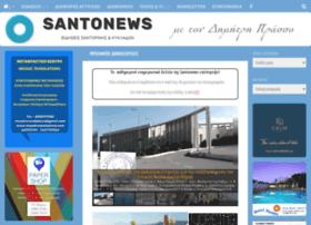 santonews.com