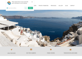 santoriniallweddings.com