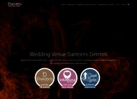 santorinidimitris.com