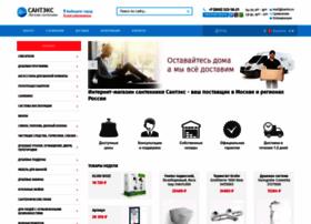 santx.ru
