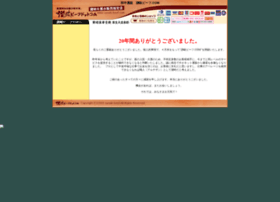 sanuki-beef.com