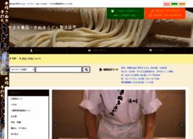 sanukifood.com