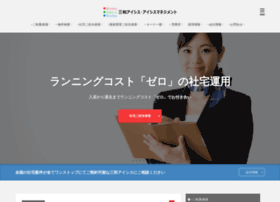 sanwa-is.co.jp