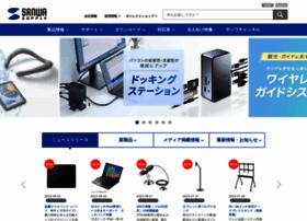 sanwa.co.jp