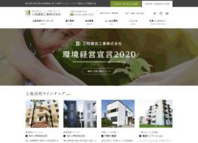 sanwa21.com
