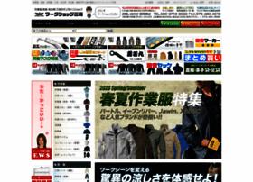 sanwahard.jp