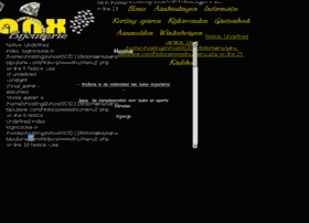 sanx-bijouterie.com