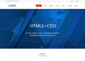 sanx.com.cn