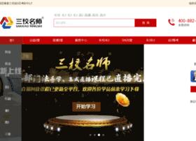 sanxiaomingshi.com