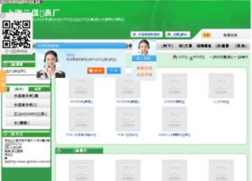 sanxin.gkzhan.com