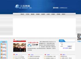 sanxunwl.com