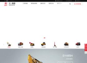 sany.com.cn