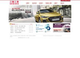 sanyang.com.tw