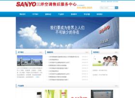 sanyangwx.com