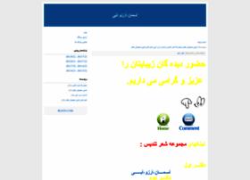 sanyasin1.blogfa.com
