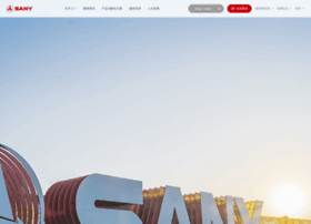 sanygroup.com