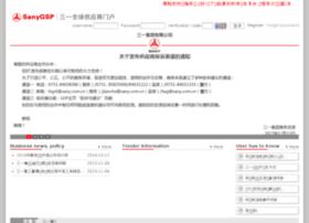 sanygsp.com.cn
