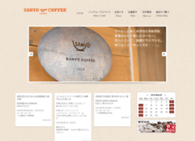sanyo-coffee.com