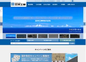 sanyo-industries.co.jp