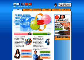 sanyogp.com