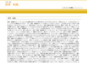 sao-travel.com