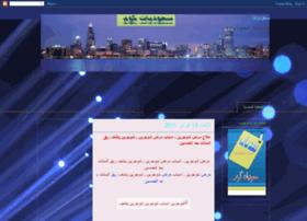 saodiat.blogspot.com