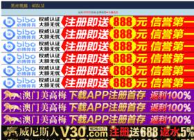 saonamad.com