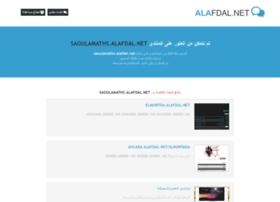 saoulamaths.alafdal.net