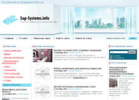 sap-systems.info