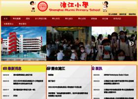 sap.edu.hk