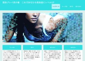 sapiensweb.info