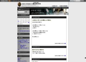 sapmed-geka2.seesaa.net