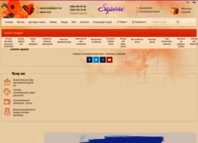 sapone.com.ua