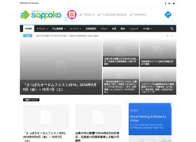 sappoko.com