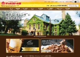 sapporo-bier-garten.jp