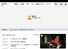 sapporobeer.jp