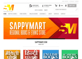 sappymart.com