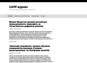 sapr-journal.ru