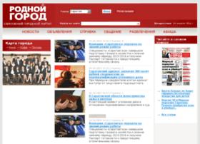 sar.rodgor.ru
