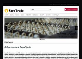 sara-trade.bg