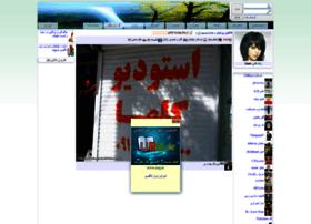 sara1234.miyanali.com