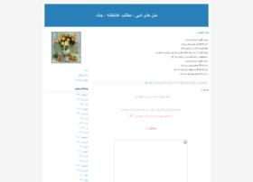 saraff1.blogfa.com