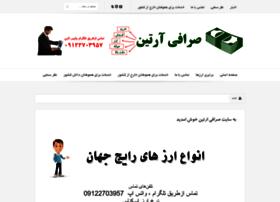 sarafi1.com