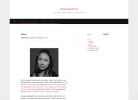 sarahjeong.net