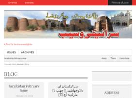 saraikistanforum.com