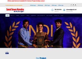 saralsewakendra.com