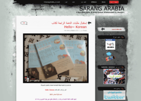 sarangarab.wordpress.com