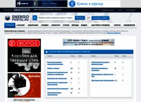 saransk.energoportal.ru