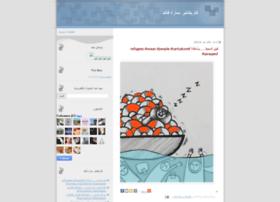 saraqaed.blogspot.com