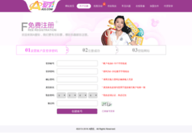 sarasteq.com
